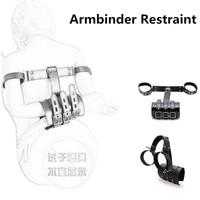 Armbinder Restraint Hands Bondage for Slave Bondage Arm Binder Cuff Armbinder Restrains Arms Behind Back Accessories