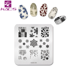 KADS New Trend Fashion Snowflake Christmas Design Nail Stamping Template Nail Polish Stamp Stencil DIY Printing Tool