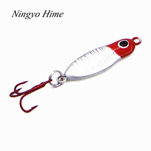 NingyoHime 4Pcs Winter Ice Fishing Bait Mini Metal Lead Fish Jigging Hooks Lure 5cm 6g Fishing Tackle Jigging Fishing Lure