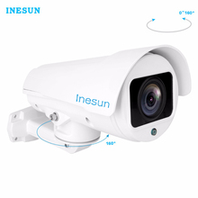 Inesun IP Security Camera 2MP/5MP HD 2592x1944 10x Optical Zoom Autofocus Outdoor Waterproof Bullet Onvif IR Night Vision Cam