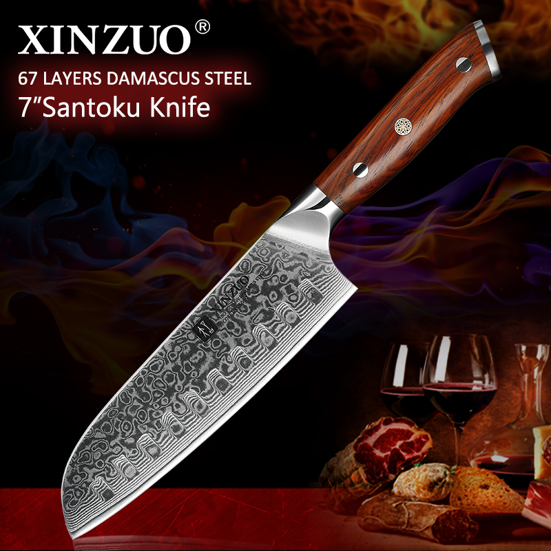 XINZUO 7'' Inch Santoku Kitchen Knives 67 Layers Damascus Steel Chef Knife Dealing With Meat Fruit Vegetables Rosewood Handle