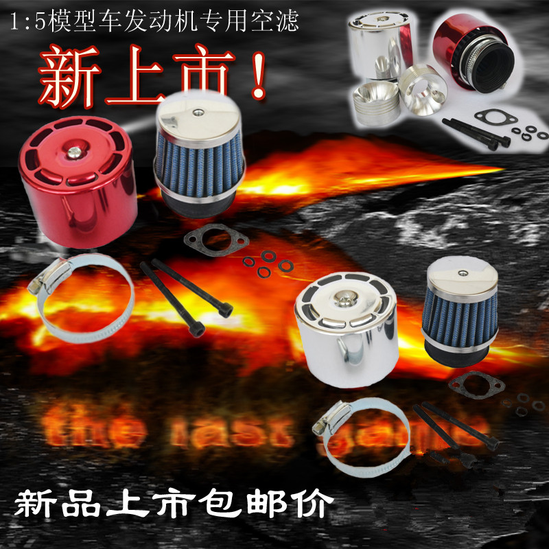 Baja Spare Parts Air filter for RC car for 1 5 HPI Rovan KM MONSTER TRUCK