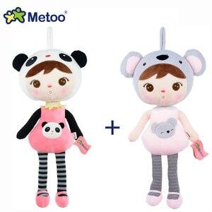 2pcs/lot 45cm Metoo Doll Stuffed Toys Pl