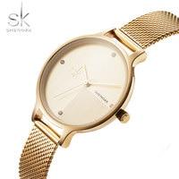 2017 Women Watches Top Luxury Brand SK Gold Silver Steel Quartz Wrist Watch Fashion Casual Clock