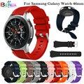 Спортивный мягкий силиконовый браслет, ремешок для наручных часов Samsung Galaxy Watch 46 мм, ремешок для замены умных часов, ремешок для наручных час...