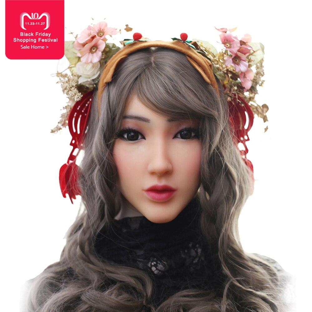 EYUNG принцессы Кристина маска на лицо для европейских силиконовая маска для женщин для маскарада Хэллоуин маска Трансвестит с видео показыв...