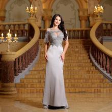 Finove вечернее платье, светоотражающее платье, новое серое сексуальное длинное платье для выпускного вечера, длина до пола, с бисером, элегантное вечернее платье для женщин