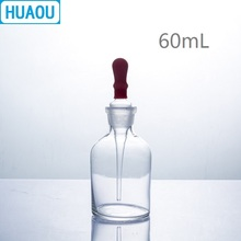 HUAOU 60 мл капельница ясно Стекло с землей в пипетку и соска латекса лаборатория химии оборудования