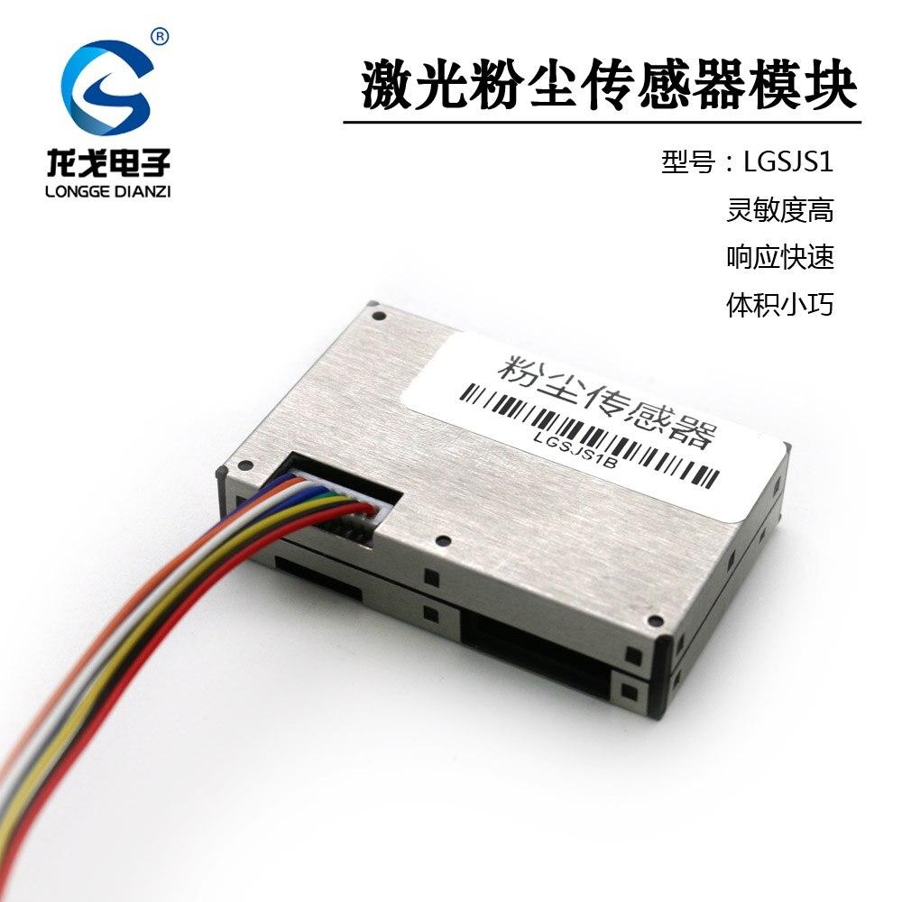 все цены на  Digital laser dust sensor module LGSJS1 PM2.5 particle detection  онлайн