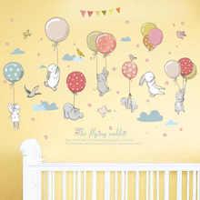 Pegatinas de pared con dibujos creativos de Nueva inclusión, pegatinas de vinilo removibles para el hogar, pegatinas de pared/ventana, decoración segura para niños