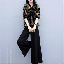 2019 New Yfashion Two Piece Woman Summer Elegant Charming Casual Shirt  Pants Suits Top Quality