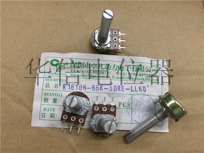 Original new 100% CF R1610N-B5K-30RE-LL60 B5K remote control car single potentiometer handle 30MM round shaft 60 degree (SWITCH) 149 type associated with switch potentiometer a50k single handle length 30mm