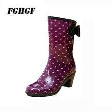 Primavera e verão novo salto alto sapato chuva moda não-slip-resistente ao desgaste botas de chuva das mulheres médio sapatos de água tubo vers Coreano