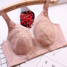 9359d76dc5 Bra Plus Size Sexy Push Up Minimizer Lace Busty Bras For Women Bow Full Cup  36