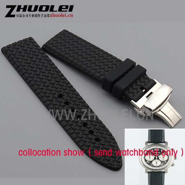 23mm black brown rubber watchband for chopard watch strap with stainless steel b