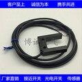 Фотоэлектрический переключатель  датчик E3Z-G82  бесплатная доставка
