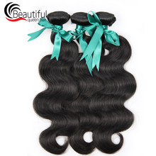 Beautiful Queen Peruvian Human Hair Body Wave 3PCS/Lot Bundles Weave Deals Virgin Hair Weft Natural Color Unprocessed Baby Hair(China)