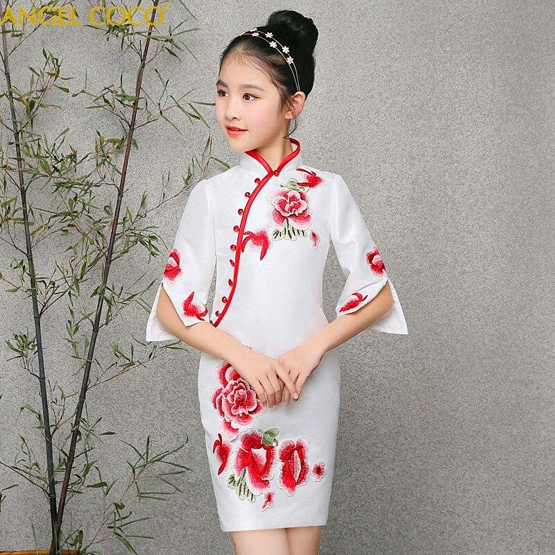 цена Children'S Chinese Dress Qipao Girls Party Gown Costumes Satin Long-Sleeved Mermaid Children Cheongsam Cloths Vestidos Infantil