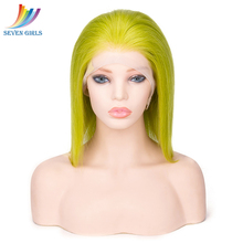 hot deal buy sevengirls brazilian 8-30 inch short bob full lace wig straight lemon green full lace human hair wig 130% 150% 180% density