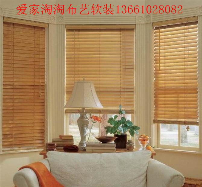Processing Custom Wood Shutters Bedroom Balcony Curtain