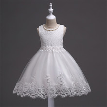 Girls Lace Appliques Beaded Dress Kids Flower Wedding Party Dresses Bridesmaid