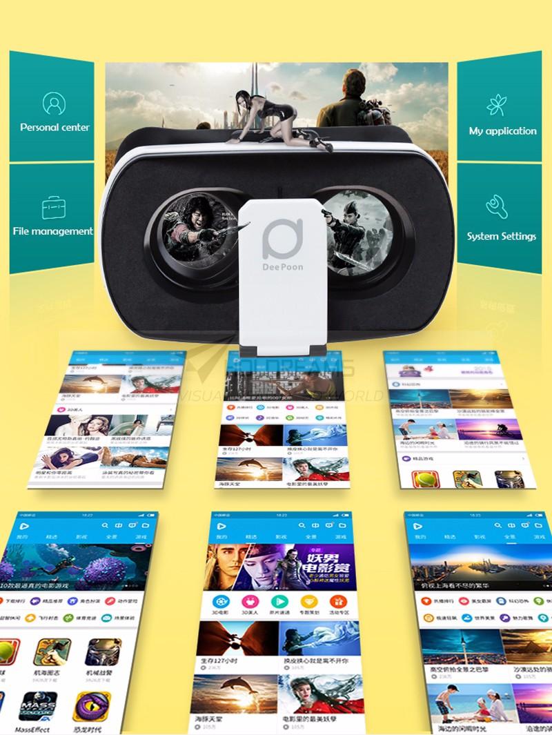 HD-3D Glasses-Deepoon (10)