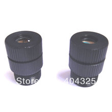 2pcs 25mm CCTV Camera IR Board Lens view 70m 12 degrees for both 1/3″ and 1/4″ CCD lense
