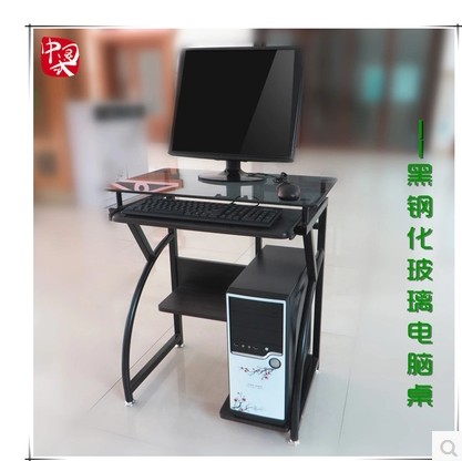 Simple and stylish black glass computer desk home bedroom child ...