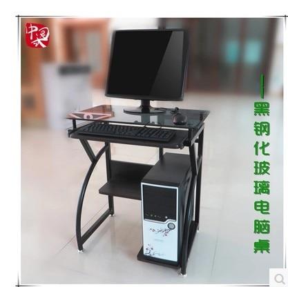 Stylish Computer Desks simple and stylish black glass computer desk home bedroom child