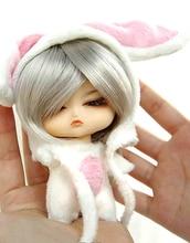SuDoll BJD dolls 1 12 bjd Roro extraterrestrial high quality toys free eyes