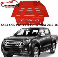 CITYCARAUTO FRONT Engine base plate car bottom cover plate STEEL SKID PLATE fit for ISUZU D MAX DMAX 2012 2016 CAR