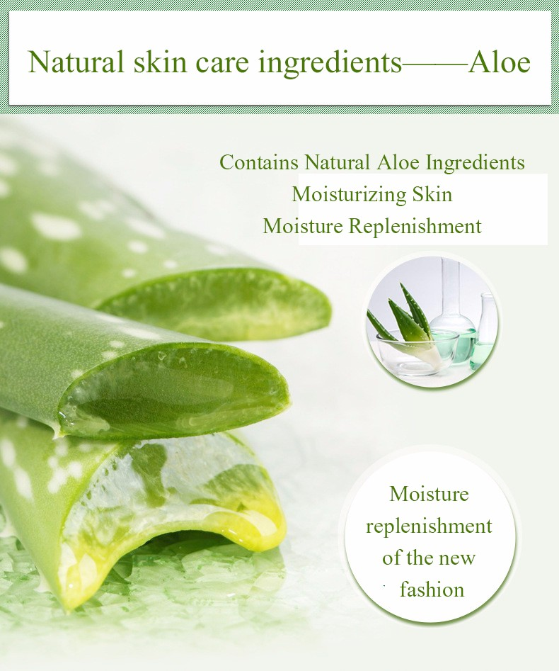 BIOAQUA Aloe Vera Beauty Care Skin Whitening Repairing, Moisturizing , Cleansing Pores Anti Acne Skin Care Set 4