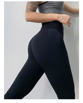 Fitness High Waist Legging Tummy Control Seamless Energy Gymwear Workout Running Activewear Yoga Pant Hip Lifting Trainning Wear 4