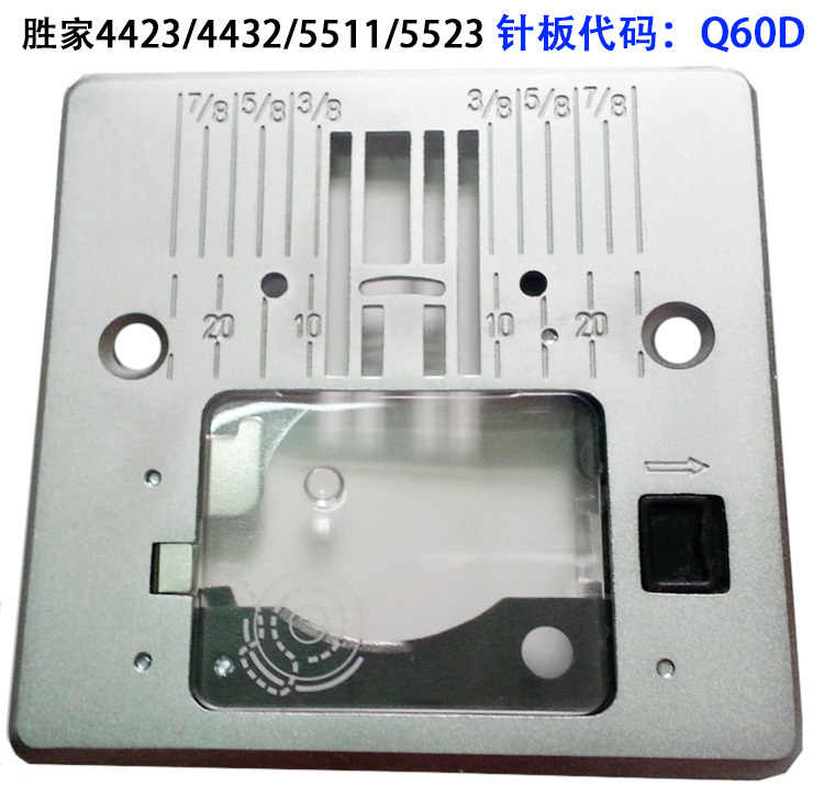 Domestic Sewing Machine Accessories,Singer Needle Plate,Original,Part No.Q60D,Great Quality,Specailly For 4423,4432,5511.....