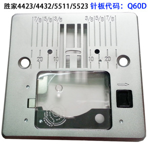 Domestic Sewing Machine Accessories,Singer Needle Plate,Original,Part No.Q60D,Great Quality,Specailly For 4423,4432,5511.....(China)