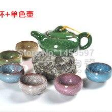 Семь цветов! 7 шт. Crackle Глазурь чайный сервиз, 1 чайник+ 6 чашек глазурованного фарфора Teaset китайская чайная церемония