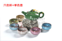 Seven colors available! 7 pcs Crackle Glaze tea set, 1 teapot +6 cups glazed porcelain teaset Chinese tea ceremony