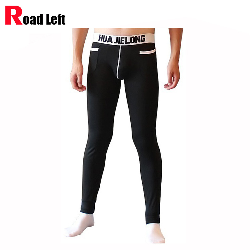 Tall Thermal Underwear Promotion-Shop for Promotional Tall Thermal ...
