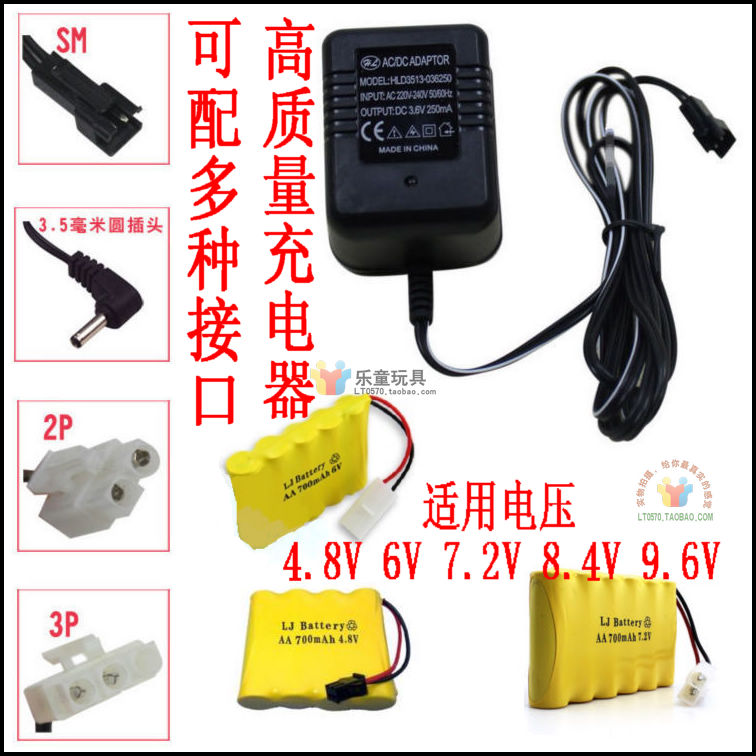 Toy Remote Control Car Rechargeable Battery Charger 4 8v 6v 7 2v 9 6
