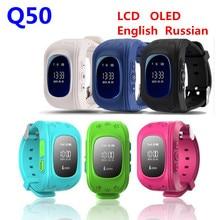 Q50 GPS /sos Q50 GPS