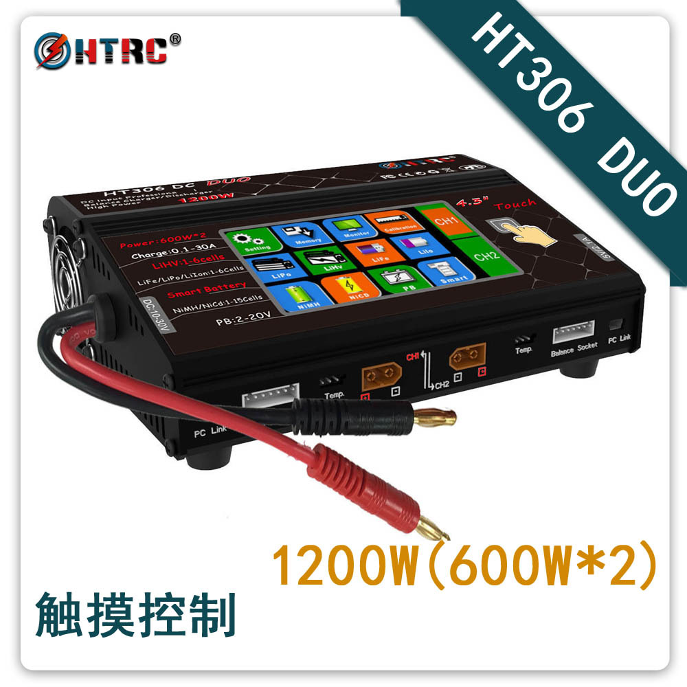 HTRC Balance Charger HT306 DC DUO 600W*2 30A*2 Dual LCD Touch Screen RC Model Battery Charger for Lilon/LiPo/LiFe/LiHV Battery HTRC Balance Charger HT306 DC DUO 600W*2 30A*2 Dual LCD Touch Screen RC Model Battery Charger for Lilon/LiPo/LiFe/LiHV Battery