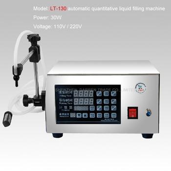 1pc 5ml-3500ml Microcomputer Control Automatic Water Liquid Filling Machine Liquid Filler LT-130