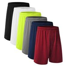 Быстросохнущие мужские свободные шорты для бега, штаны для спортзала, полуштаны для баскетбола, мужские спортивные шорты, брюки, 5 цветов