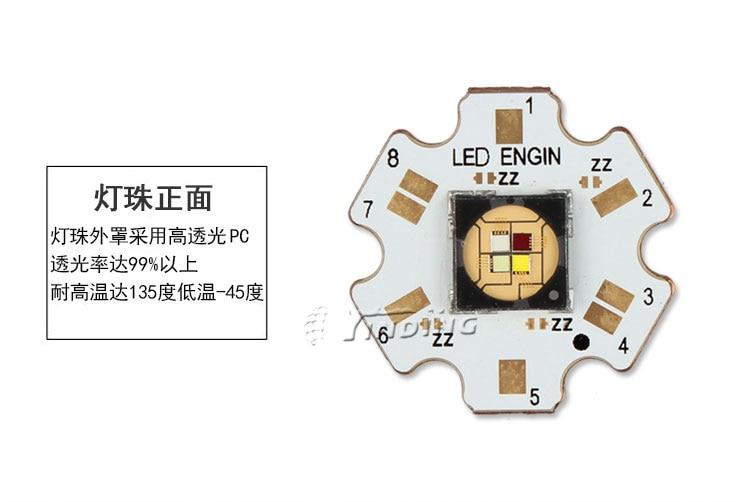 LZ4-MDPB4RGBW_05
