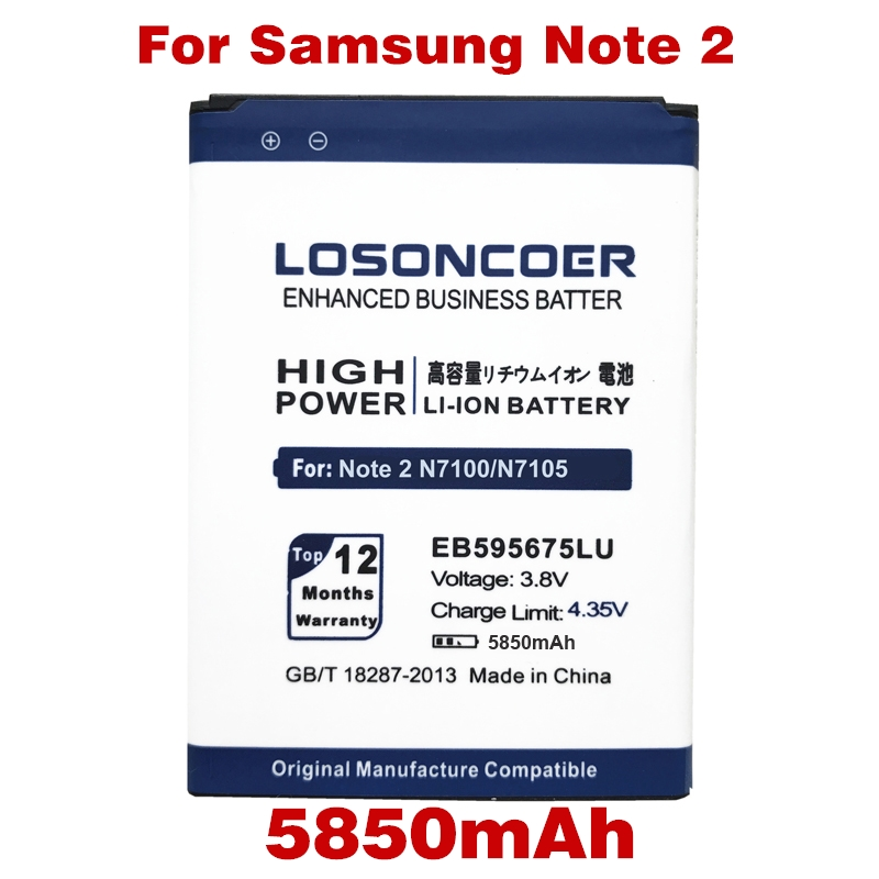 imágenes para LOSONCOER 5850 mAh EB595675LU Para Samsung Nota 2 Batería E250 LTE Verizon I605 L900 T889 N7105 N7102 Nota2 N7100 Batería