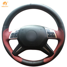 MEWANT Black Leather Wine Red Leather Car Steering Wheel Cover for Mercedes Benz GL350 ML350