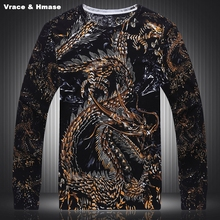 Chinese style fashion personality 3D dragon pattern knitted sweater Autumn&Winter 2017 New high-quality cotton sweater men M-3XL