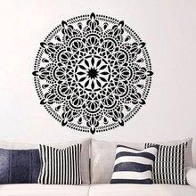 Mandala Wall Art Bohemian Indian Pattern Lotus Flower Vinyl Decals Yoga Ornament Sticker Interior room Home Decor YD87