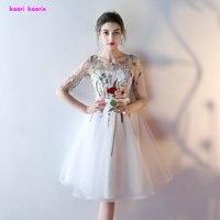 Ballkleider Short Prom Dresses 2017 Ivory Robes De Bal Knee Length O Neck Half Sleeve Appliques