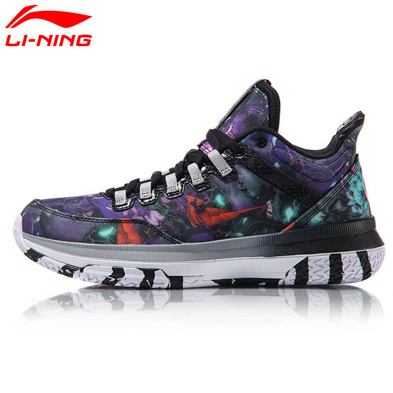 Li-Ning Men Wade All Day 2 On Court Basketball Shoes Breathable Cushioning LiNing Sneakers Sports Shoes ABPM013 XYL110 li ning men s professional basketball shoes speed